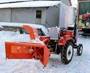 Снегоочиститель (снегоотбрасыватель) роторный для минитрактора Уралец